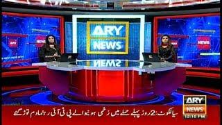 Bulletins | ARYNews | 30 December 2018