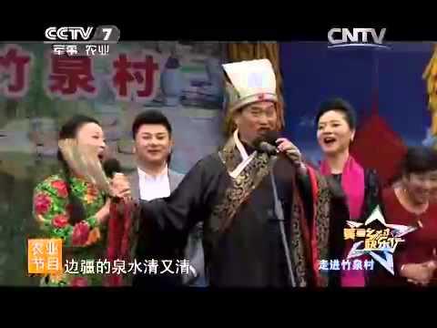 美丽中国乡村行 2015年