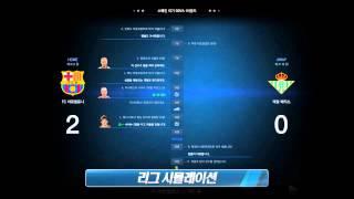 [피온3 인벤] 순위 경기, 선수 트레이드 시스템 업데이트