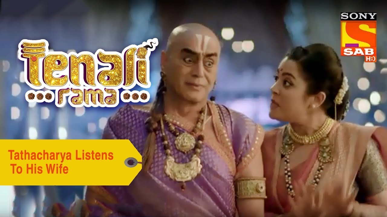 Your Favorite Character | Tathacharya Listens To His Wife | Tenali Rama