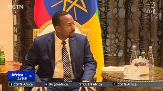 UAE to pump $3bln into Ethiopia's economy