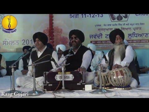 AGSS 2015 : Raag Gujri - Prof Iqbal Singh ji