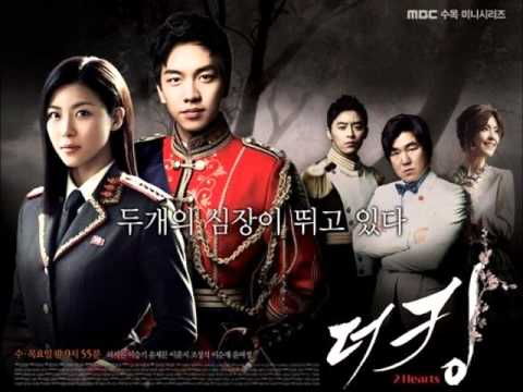 king 2 heart ost mp3 free download
