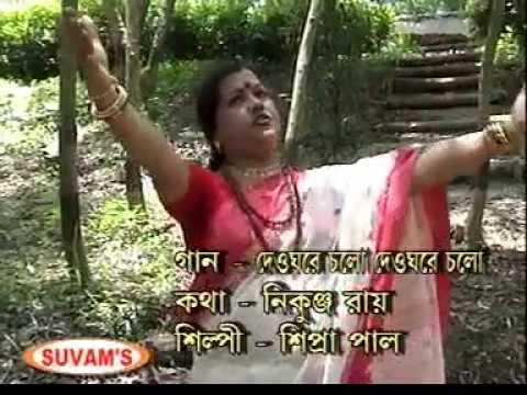 sri-sri-thakur-anukulchandra-||-deoghar-e-chalo-||-sipra-paul-||-nikunja-roy-||-salil-das