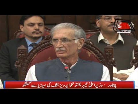 CM KPK Pervaiz Khattak Addresses Media in Peshawar