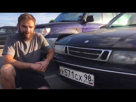 Saab 9000 из видео AcademeG'a приехал ко мне на ремонт