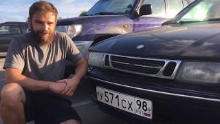 Saab 9000 из видео AcademeG'a келдім маған жөндеуге