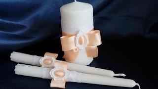 """Мастер-класс: Свадебные свечи для обряда """"семейный очаг"""""""