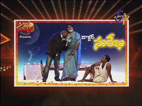 Extra Jabardasth - 12th December 2014 - ఎక్స్ ట్రా జబర్దస్త్ – Full Episode