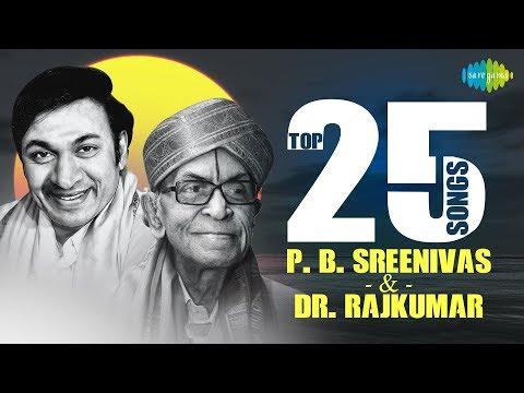 P.B.Sreenivas & Dr.Rajkumar -Top 25 Songs   Audio Jukebox   S.Janaki, Vani Jairam  Kannada  HD Songs