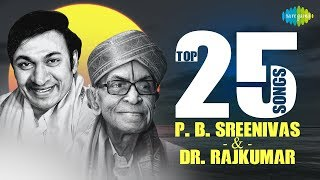 P.B.Sreenivas & Dr.Rajkumar -Top 25 Songs | Audio Jukebox | S.Janaki, Vani Jairam |Kannada |HD Songs