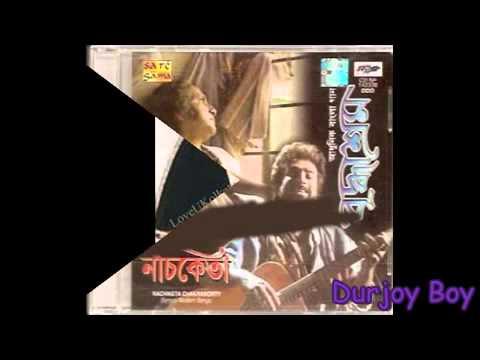 Nachiketa Bashbei Bhalo Amay Bengali Song