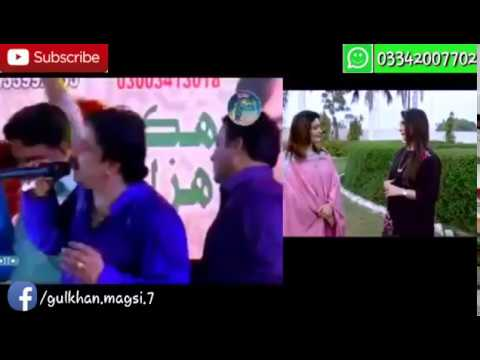 Mumtaz Molai And Nighat Naaz Sad Love Story......Pyar Ho To Aisa