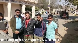 30 फौजी एक गांव से/ दलालों से सावधान जय हिंद जय भारत Viru Fouji defense academy Bhagatpura