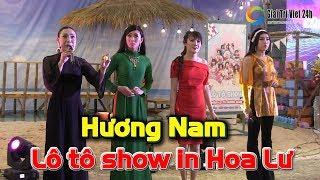 Lô tô Hương Nam   Tập 96 Full: Su Su, Tâm Thảo, Cát Thy đại náo tưng bừng lô tô show in Hoa Lư