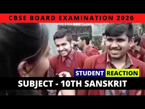 CBSE Board Exam 2020 | Class 10th Sanskrit | Live Reactions