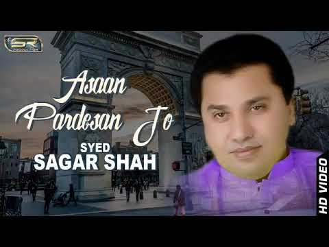 NEW ALBUM 2018 2019 SYED SAGAR SHAH VOL 11 1