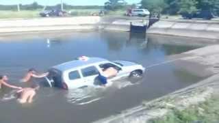 Вот так нужно мыть машину!Утопили Ниву Шевроле!(, 2014-09-03T17:57:53.000Z)