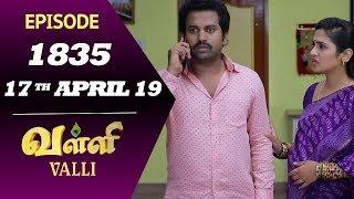 VALLI Serial   Episode 1835   17th April 2019   Vidhya   RajKumar   Ajai Kapoor   Saregama TVShows
