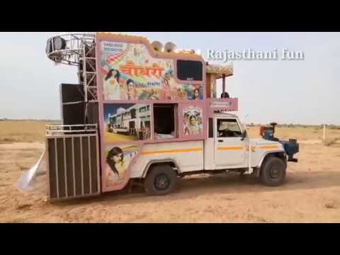 New choudhary Pickup Dj Dancing video !! New Led dj sound !! Rajasthani song rani rangili   YouTube