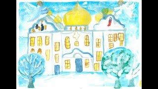 Рисунки детей ВШ ''Радость моя'' (г.Запорожье) на конкурс ''Красота Божьего мира'' 2017