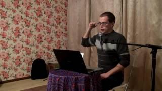 2016.11.10 Секс, порно и духовная практика.  Полунин И.
