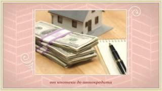 Взять кредит в Вологде - оформление кредита онлайн, заявка на кредит в Вологде