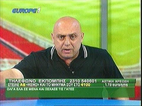 Ραπτόπουλος Μαρμίτα 9/10/17 (πρόκριση Ελλάδας με κωλοτρυπιδι@ στην Κύπρο αλά...Eurovision )
