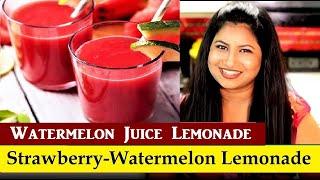 Strawberry And Watermelon Lemonade   Drinks Recipe
