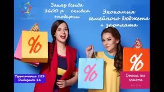 Маркетинг план за 1.5 минуты (Семенченко у Солодовых).avi