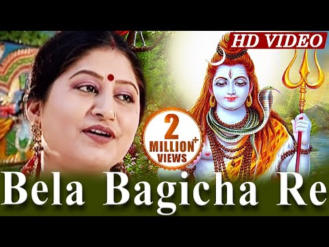 BELA BAGICHA RE ବେଲ ବଗିଚାରେ Odia Shiva Bhajana  || Namita Agrawal || SARTHAK MUSIC