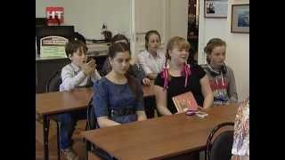 Сегодня же в областной научной библиотеке стартовал региональный тур всероссийского конку