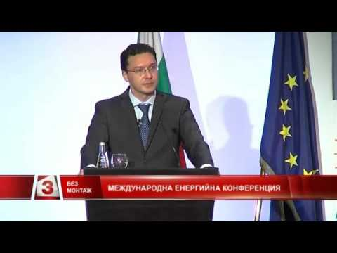 BULGARIA PROPOSED EUROPEAN FUND FOR ENERGY SECURITY