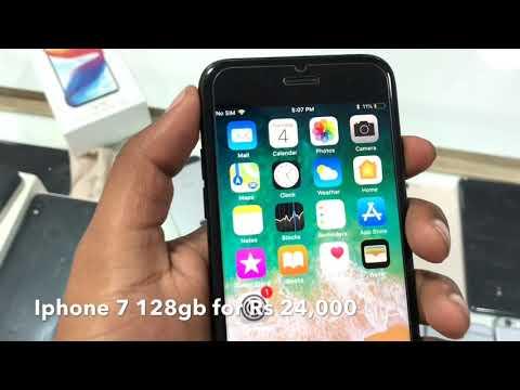 Used I-Phones In Half Price ! Matunga West ! Mumbai