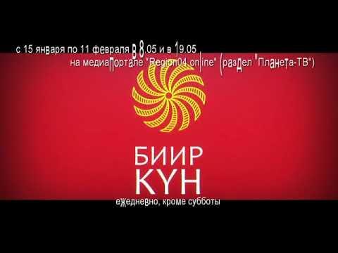 Türk Törk Gırtlak -гөмөкөй Алтай теленгит кыргыз