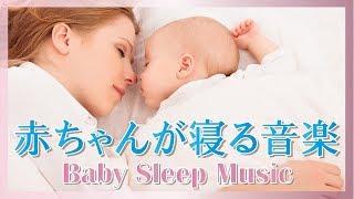 G線上のアリアに自然音を重ねあ睡眠用BGMです。 赤ちゃんを寝かしつける...
