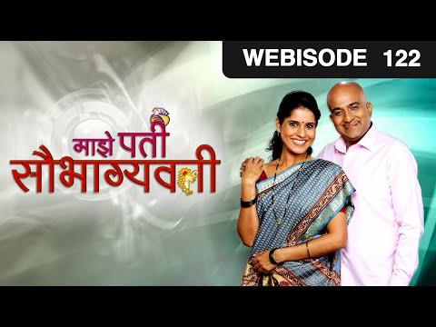 Mazhe Pati Saubhagyavati - Episode 122  - February 13, 2016 - Webisode