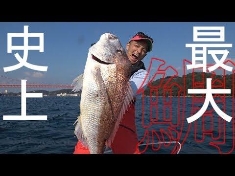 モンスター級の化け物鯛が・・・