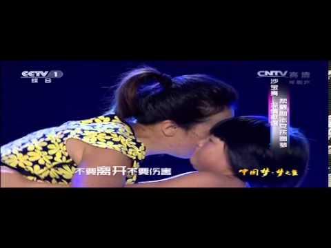 [梦想星搭档]第9期 歌曲《天亮了》 演唱:沙宝亮