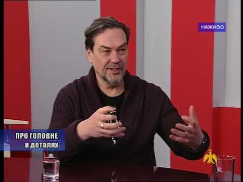 Про головне в деталях. Про сучасну українську літературу та її значення у світовому контексті