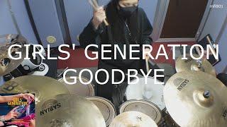 [소녀시대] Girls' Generation - Goodbye 굿바이