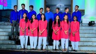 Tamil Christmas Song   CSI Institute of Technology Kanyakumari