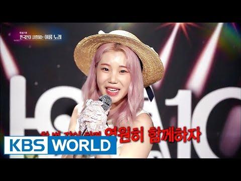 Summer Songs Koreans Love [Entertainment Weekly / 2017.08.14]