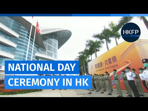 Hong Kong's China National Day flag-raising ceremony & speech (in Chinese only)