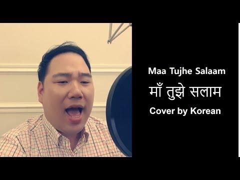 Maa Tujhe Salaam | Vande Mataram - A.R. Rahman (cover by Korean)