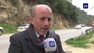 مطالب بإيجاد حل لطريق وادي الطواحين في عجلون - (9-3-2019)
