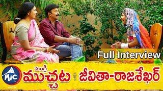 Video Mangli Muchata With || Jeevitha Rajashekar || Full Interview || mictv download MP3, 3GP, MP4, WEBM, AVI, FLV November 2017