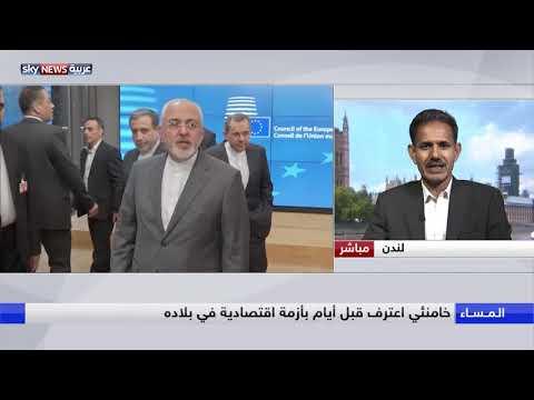 إيران تبحث عن مهرب من العقوبات الأميركية  - نشر قبل 3 ساعة