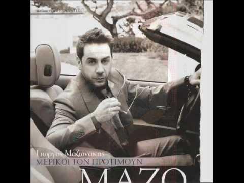 Giorgos Mazonakis - Aniko Se Mena[Voutouras & Antonis VI Mix]