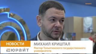 Ректор ТГУ Михаил Криштал: как добиться качества онлайн-обучения